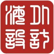 郴州海外装饰工程公司